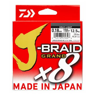 Tresse JB Grand - 135 M / 150 M (4)