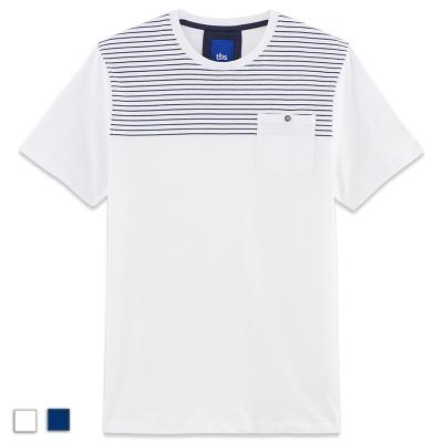 T-shirt Tbs Gabiltee (2)