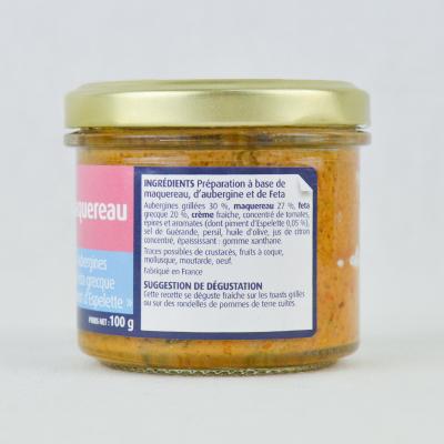 """Maquereau - Aubergines & Feta Grecque """"Piment Espelettes"""" (3)"""