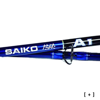 Canne Saiko Plus A1- A5